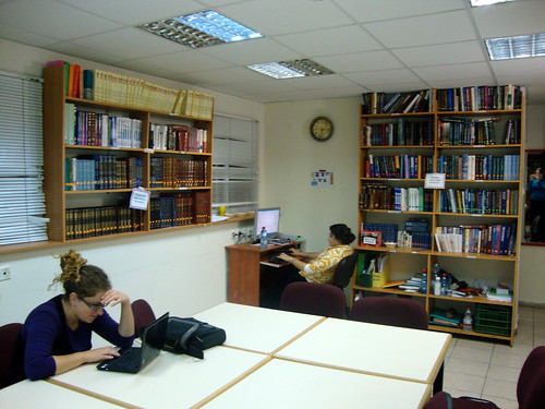 The Beis Medrash / Library