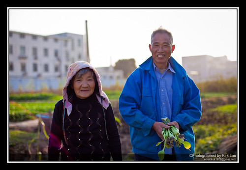 [Street] Farm at HuaningLu #8: the Happy couple