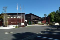 自然環境保全センター
