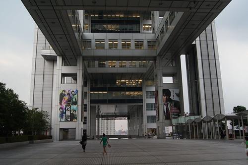 【富士·電梯】富士電梯 – TouPeenSeen部落格