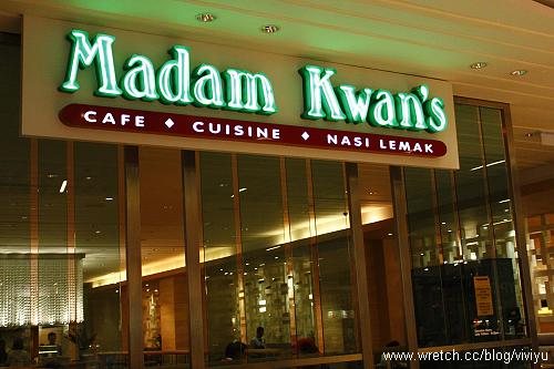 991008madam kwan
