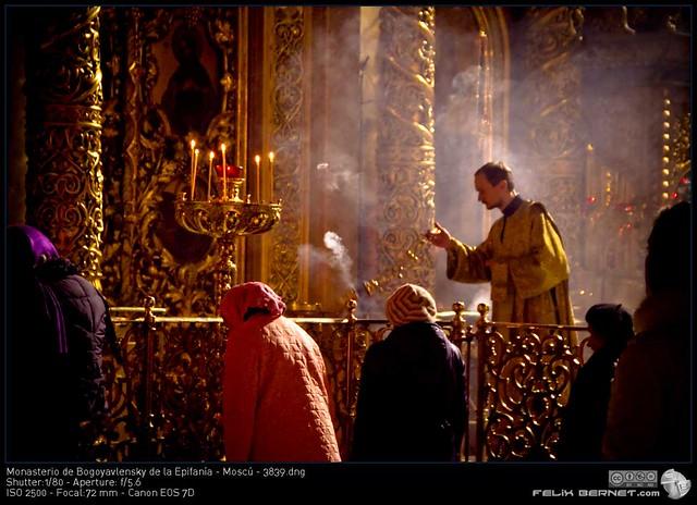Monasterio de Bogoyavlensky de la Epifanía - Moscú