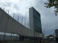 New York - United Nations (30)