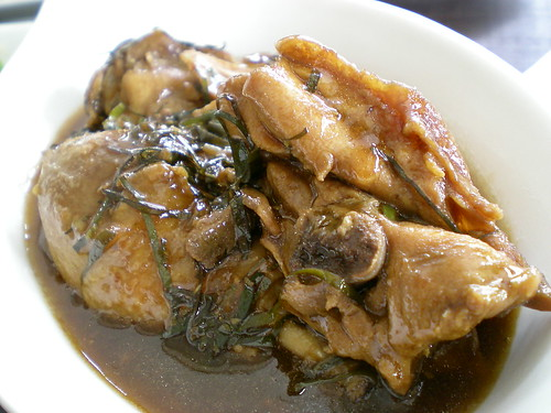 Payung - aromatic chicken