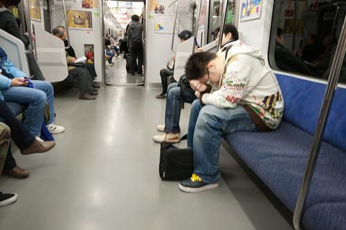 Sleep Japan