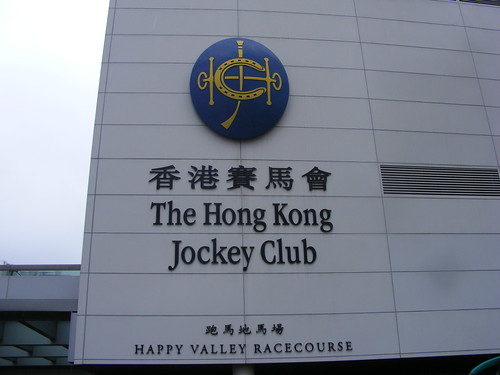 Picture from Happy Valley, Hong Kong