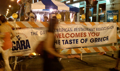 Welcome to Taste of Greece