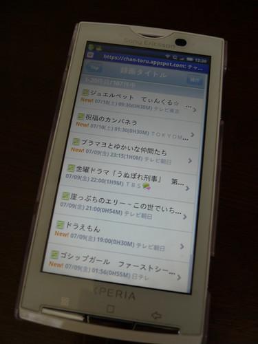 P1090690.JPG