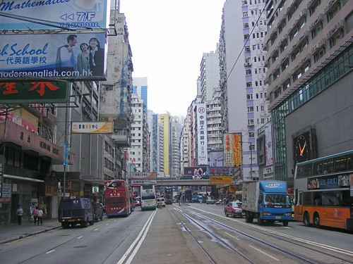 Picture from Wan Chai Hong Kong