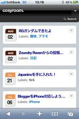 Blogger Touchのレイアウト