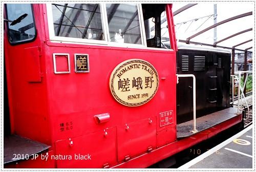 b-20100706_natura136_021.jpg
