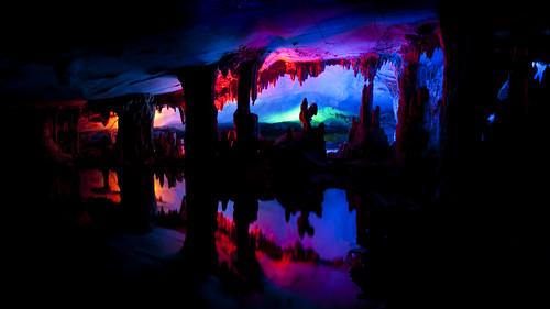 Dule Caves I