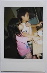 每天都是這樣 妹妹在一旁看著哥哥