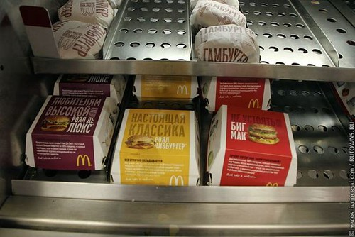 mcdonald s production line approach Marketing approach as well as being an  512 differences between different markets in relation to mcdonald's  of scale economies in production thereby.