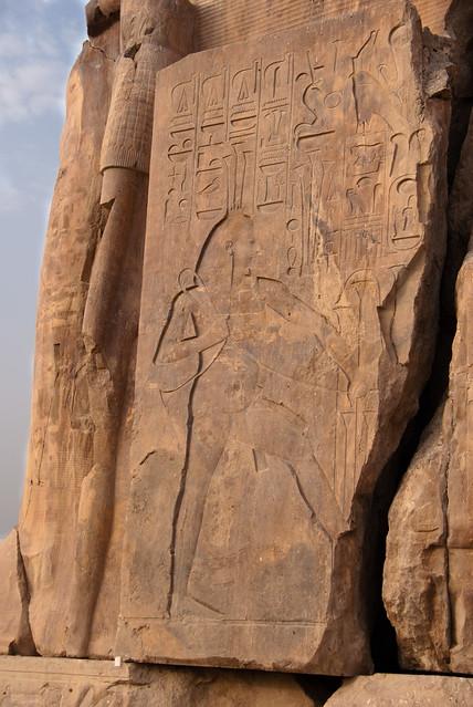 Egypt 3504