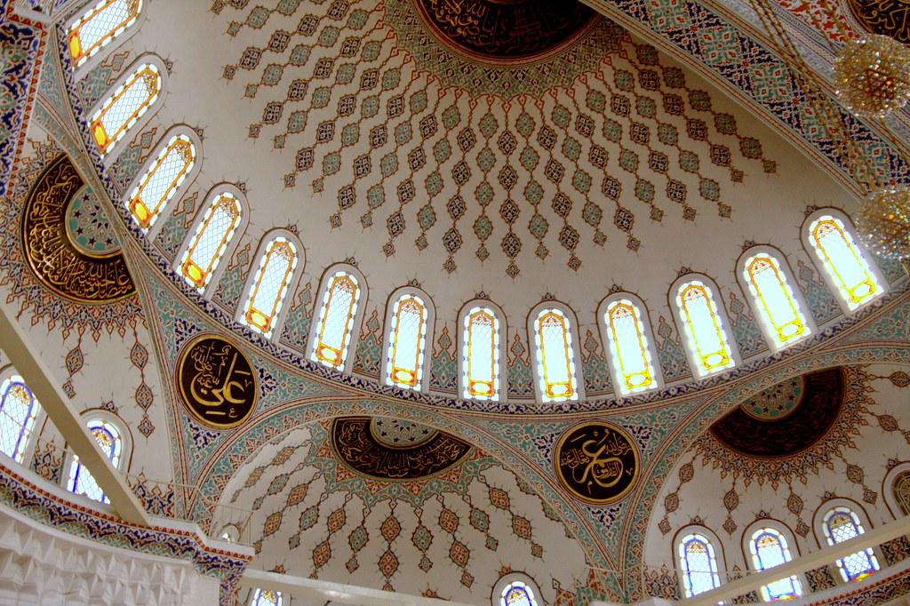 Kocatepe Mosque / Camii
