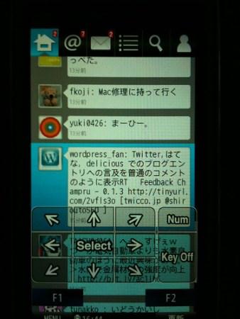 タッチパネル未対応アプリの例