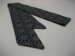 Multi Purpose Fabric Belt