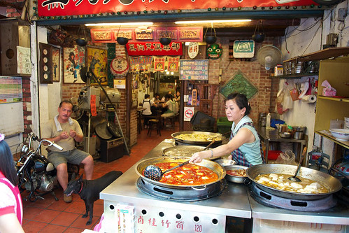 Traditional Taiwanese Restaurant