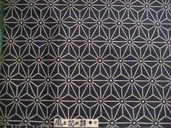 Fabric belt 1