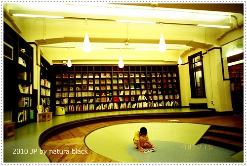 b-20100715_natura139_032.jpg
