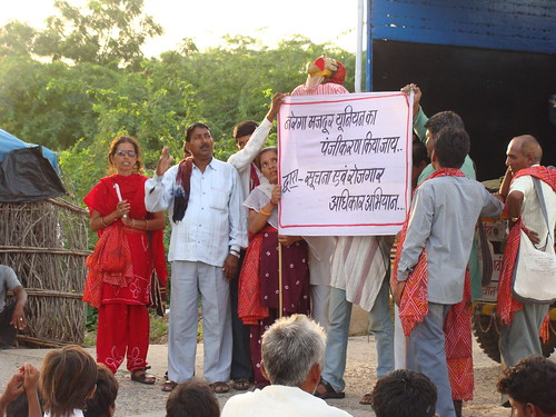 Pics from the yatra - 24th Sep 2010 - 16