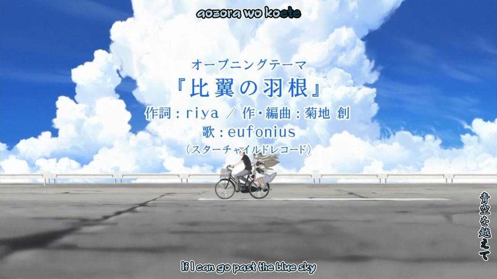 Yosuga no Sora 04