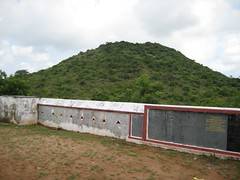 Nearby Hill