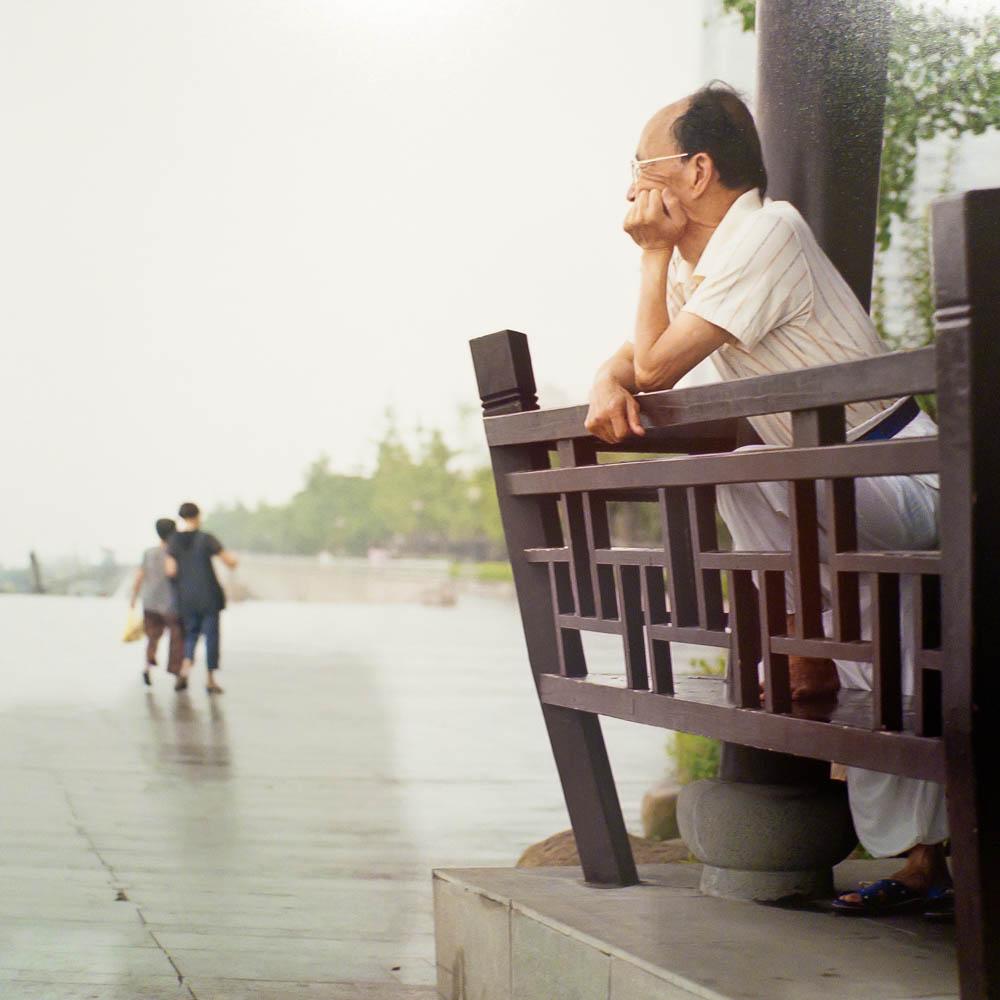 Detalle de fotografía de Xiqi Yuwang