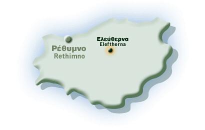 Eleftherna - Ελεύθερνα