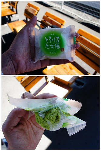 green tea ice mochi