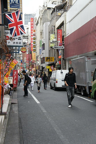 Barrio de Shibuya (A)