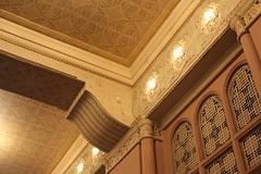 Roosevelt University Lobby