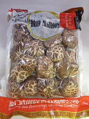 Chinese dried mushroom
