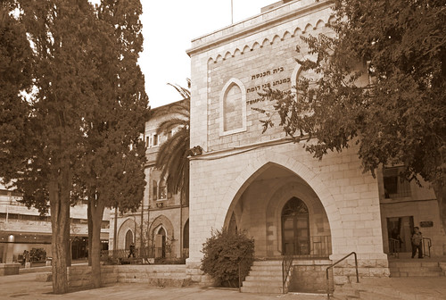 U. Nahon Museum of Jiwish Italian Art