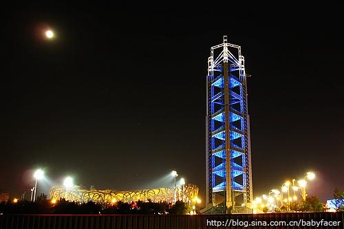 Beijing 197