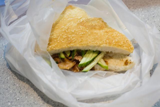 Peking duck sesame pancake