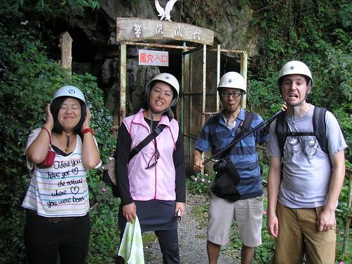 Azusa, Kumi, Kyohei and Matt