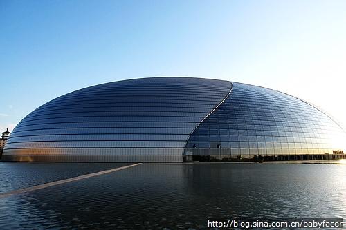 Beijing 124