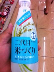 大関?お米の炭酸飲料?
