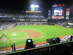 Empty Citifield