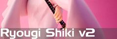 Shiki Banner