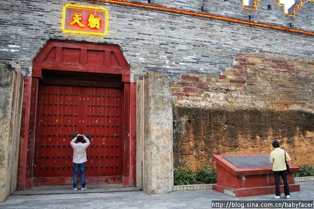 端州古城墙