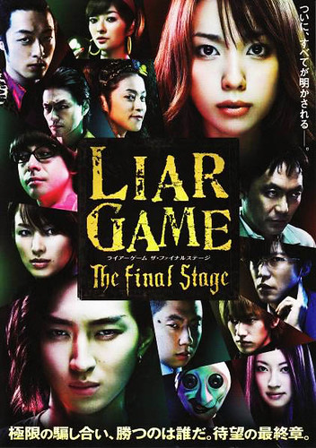 liar-game-final-stage