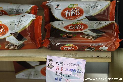 [好康報報]宏亞食品販賣部~NG商品.撿便宜 @VIVIYU小世界