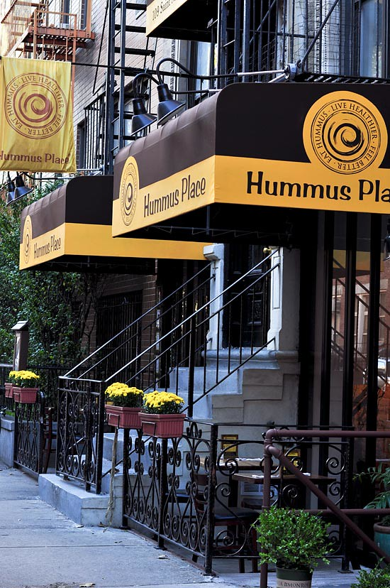 4842344608_9c7275739f_b Hummus Place - New york New York  Vegetarian New York Food East Village
