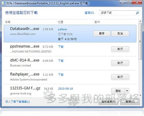 2010-09-18005.jpg