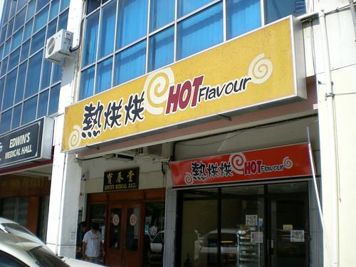 Hot Flavour, Sibu