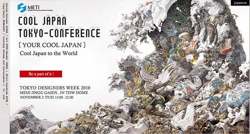 Cool Japan Tokyo-Conference Artwork - English