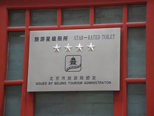 Four Star Toilet